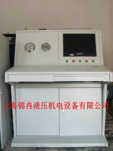 气压疲劳试验机