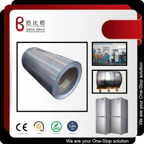 厂家直销冷库空调通风管道制冷外壳用盐化钢板