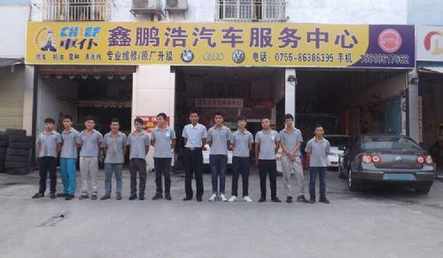 深圳奥迪汽车维修大众维修奥迪大众多功能方向盘改装