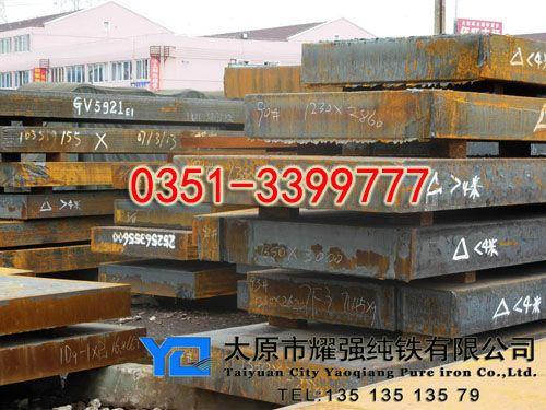 太钢纯铁最新价格报价