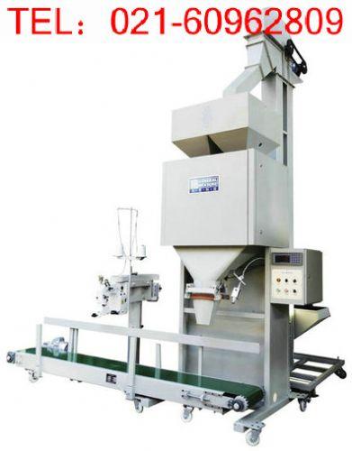 自流式大米包装机,自动定量粉剂包装机专卖