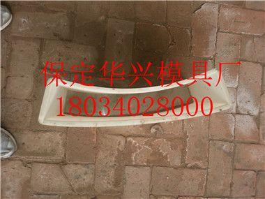 混凝土拱形骨架模具