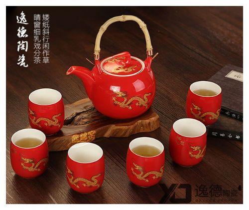 供应圣诞陶瓷礼品茶具 春节陶瓷礼品定制