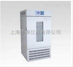 上海博迅立式压力蒸汽灭菌器
