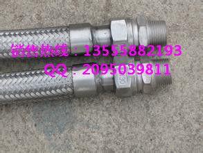 吉林长春波纹金属软连接厂家 延吉白钢软连接价格白钢软管规格