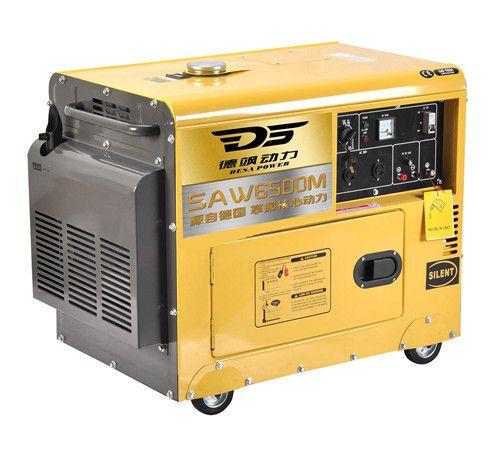 上海电启动发电机直销-6KW静音柴油发电机