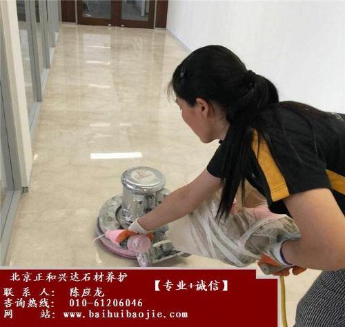 房山区长阳大理石结晶公司 房山区石材翻新公司