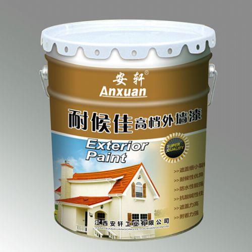 耐候佳外墙漆 水性环保漆高档建筑油漆