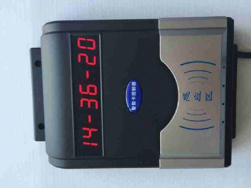 节水控制器/ic水控一体机/浴室刷卡水控器