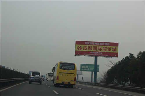 四川高速路广告户外牌位置