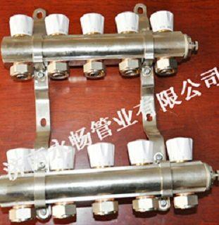 优质地暖分水器