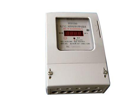 DTSY1540(A)型三相四线预付费单显型智能电表
