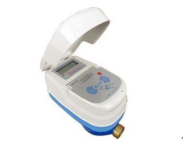 LXSK-I型射频卡IC卡预付费智能水表