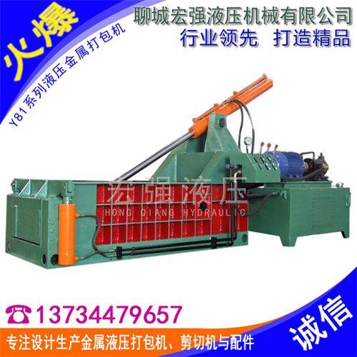 废金属铁铜铝下角料报废车辆压块处理设备Y81-315A液压金属打