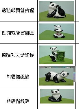 深圳小礼品批发,文具批发,定制