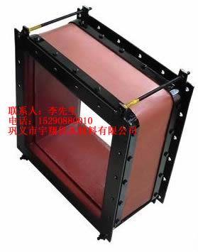 唐山电厂专用非金属织物补偿器