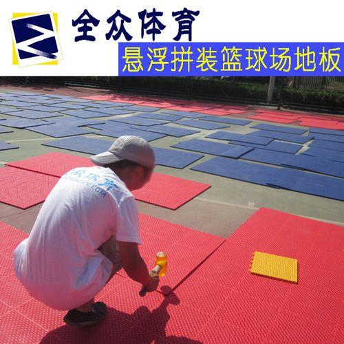 石家庄塑料地板高韧性拼装地板生产厂家