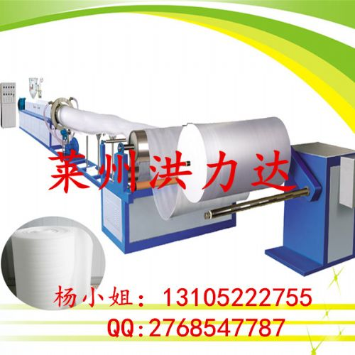 EPE发泡膜机 EPE发泡膜设备 EPE发泡膜生产线厂家