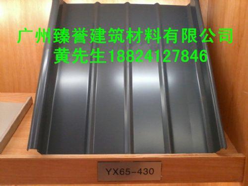 广州广东铝镁锰屋面板去哪买实惠