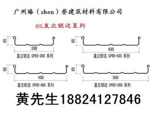 广州广东铝镁锰屋面板去哪买方便