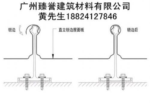 广州广东铝镁锰屋面板去哪买可信
