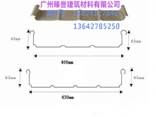 广州广东铝镁锰屋面板去哪买服务好