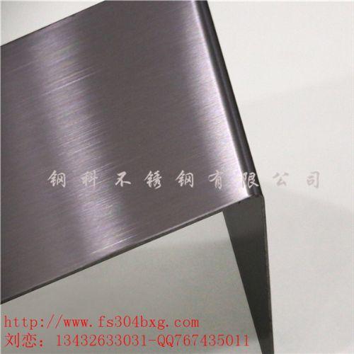 仿高比彩色发纹不锈钢板/高品质彩色发纹不锈钢板定制