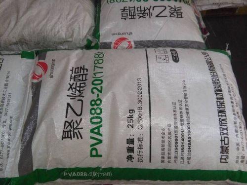 烟台瑞浩商贸厂价直销川维聚乙烯醇17-88