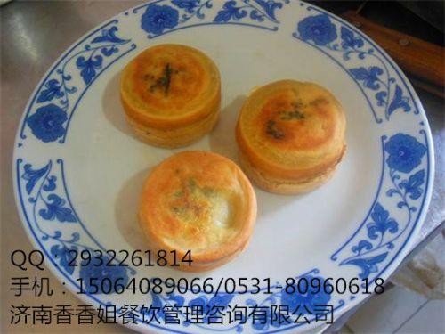红豆饼怎么做制作学习培训济南香香姐小吃培训