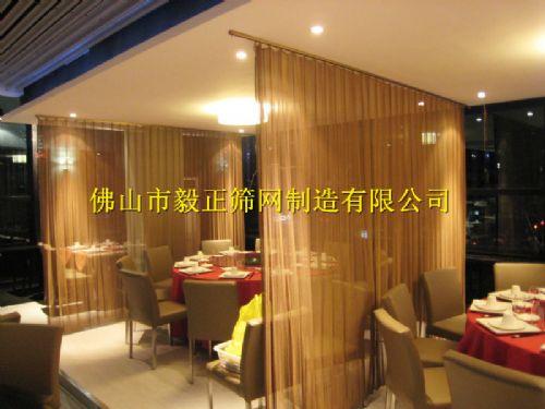高级酒店装饰用金属网帘