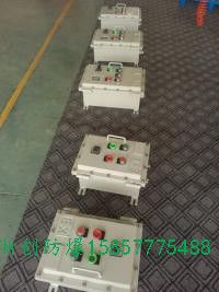 电加热器防爆控制箱