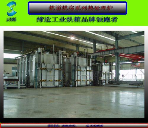 宁波志圣烘箱有限公司专业生产、供应志圣烘箱,热处理炉