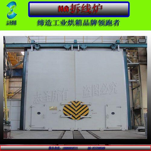 专业生产风电专用烘箱,电机烘箱,浸漆烘箱,磁屏蔽烘箱