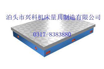 三坐标平板(100-6000mm)