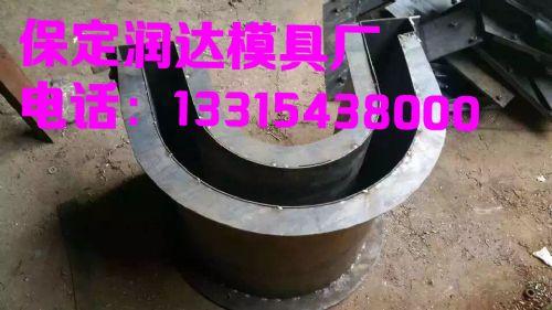 水泥u型槽模具