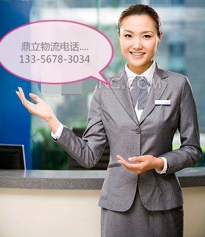 潍坊到济南物流专线诚信第一天天发车13356783034