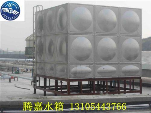 不锈钢消防水箱腾嘉水箱专业供应