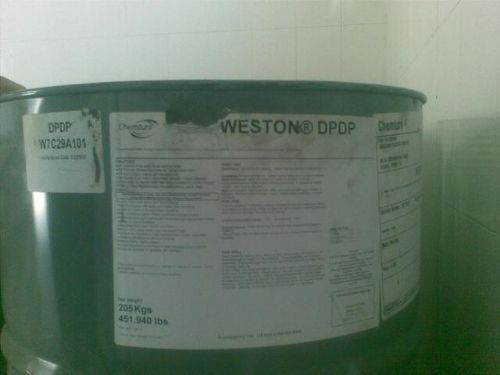 美国进口抗氧化剂DP-613
