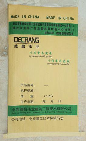 透水混凝土胶结剂 缓凝剂 排水地坪墙固剂