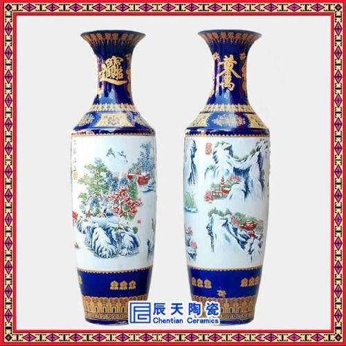 陶瓷装饰客厅园林颜色釉花瓶价格  定做工艺礼品陶瓷颜色釉厂家