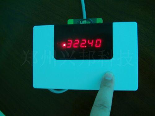 IC卡饮水机刷卡控制器