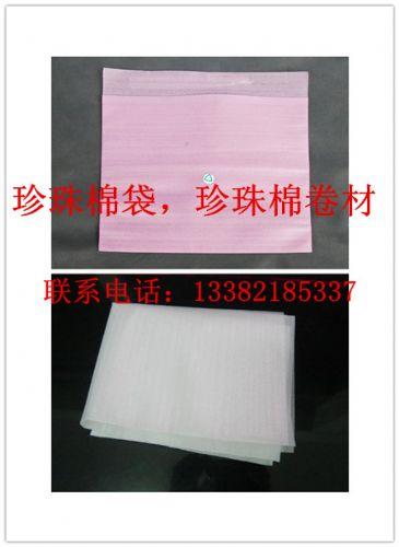 苏州EPE珍珠棉板材