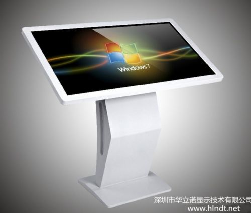 深圳市华立诺55寸单机版广告机