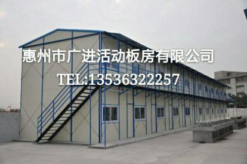 惠州市专业搭建新旧活动板房