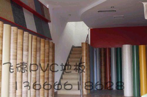 PVC卷材地板/办公室PVC地板/机场PVC地板/PVC塑胶地板
