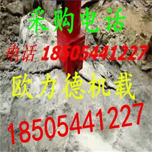 四川自贡石花岗岩开采新型设备-石材机载劈裂机