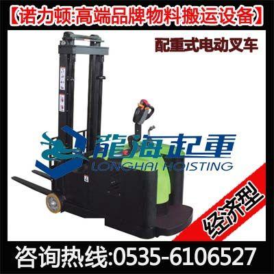 1250kg配重式电动叉车【电磁、再生制动系统】诺力顿