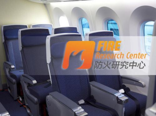 far25.853美国飞机座椅面料阻燃测试