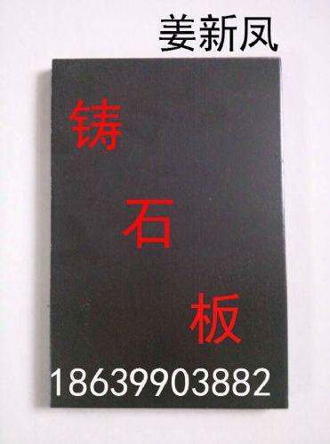 江苏辽宁海南等地微晶板生产