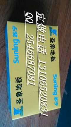 秦皇岛纸抽 广告钱夹纸